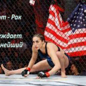 Стремление жить - Спорт против рака. Еще раз о победителях | Фонд Инна