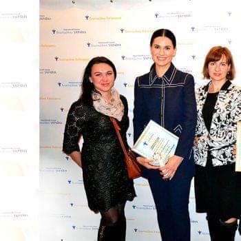 "News - Charitable Foundation ""Inna"" – winner of the Regional Contest ""Charity Kyiv Region -2017"" | Inna Foundation"
