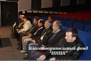 Духовная поддержка - Встреча с религиозными общинами   Фонд Инна