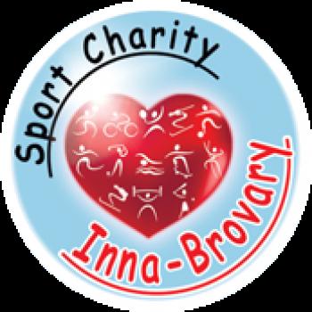 """Фонд Інна - Спортивна Ліга милосердя """"Inna-Brovary"""""""