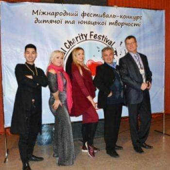 Фонд Инна - Фестиваль «Inna-Brovary» 2016