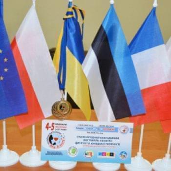 Фонд Інна - Фестиваль «Inna-Brovary» 2017