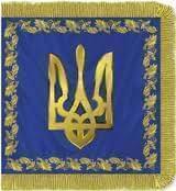 Стремление жить - Президент Украины озаботился Охматдетом | Фонд Инна
