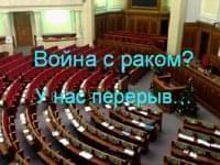 Стремление жить - В Украине объявили войну раку. И забыли? | Фонд Инна
