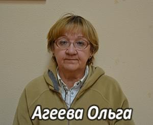 Им нужна помощь - Агеева Ольга | Фонд Инна