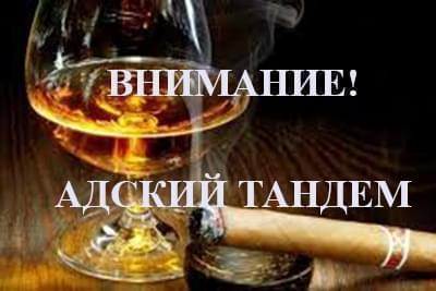 Стремление жить - Алкоголь И Сигареты Вызывают Рак | Фонд Инна