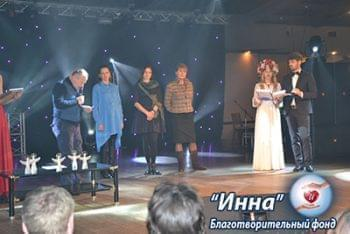 Галерея - Ангел добра у Броварах!  21.03.2018   Фонд Інна