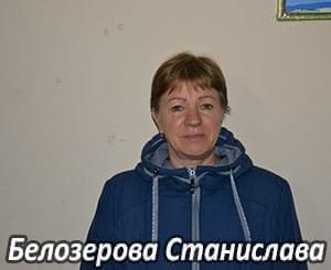 Им нужна помощь - Белозерова Станислава | Фонд Инна