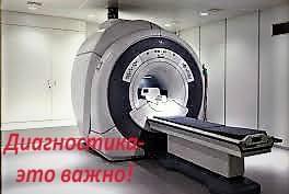 """Новини - БФ """"Інна"""" оплатив МРТ – КТ діагностику для підопічни   Фонд Інна"""