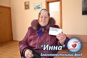 Новости - БФ «Инна» передал броварчанам лекарства | Фонд Инна
