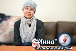 Новости - БФ «Инна» передал лекарство Елене Корбут | Фонд Инна