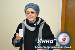 Новости - БФ «Инна» передал лекарство Валентине Корзун | Фонд Инна
