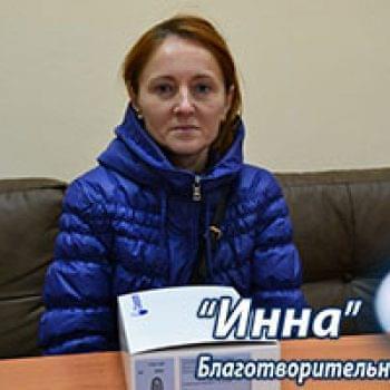 Новости - БФ «Инна» приобрел медтовар для Светланы Трощенко | Фонд Инна