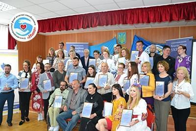 Новости - БФ «Инна» — призер Национального конкурса  благотворительности 2018 года | Фонд Инна