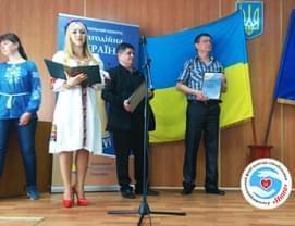 Новини - БФ «Інна» – призер Національного конкурсу благодійності 2018 року   Фонд Інна