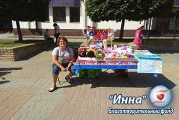 Новости - Благотворительная ярмарка на День Независимости | Фонд Инна