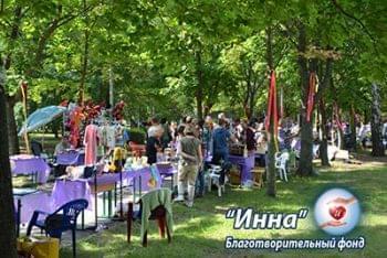 Новости - Благотворительная ярмарка в День Броваров | Фонд Инна