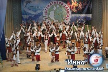 Галерея - Благотворительный фестиваль «Bukovel Chaban Fest-2016» | Фонд Инна