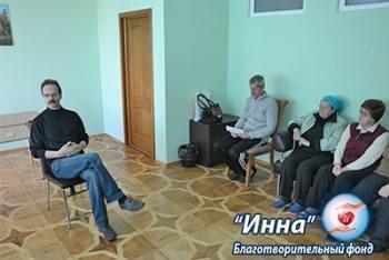 Новости - Броварчане продолжают реабилитацию | Фонд Инна