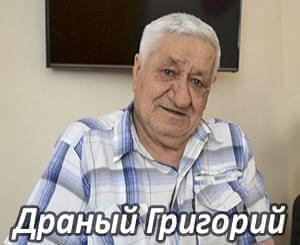 Им нужна помощь - Драный Григорий | Фонд Инна