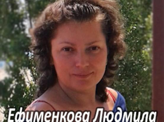 Їм потрібна допомога - Єфіменкова Людмила | Фонд Інна