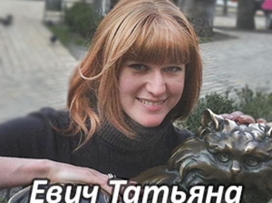 Їм потрібна допомога - Євич Тетяна | Фонд Інна