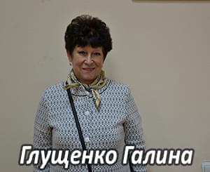 Їм потрібна допомога - Глущенко  Галина Павлівна | Фонд Інна