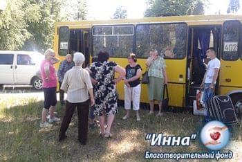 Новости - Группа броварчан вернулась с реабилитации   Фонд Инна