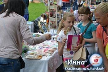 Акции - Итоги  праздника «Найкраще дітям» | Фонд Инна
