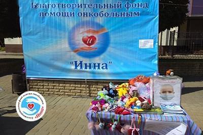 Новости - Итоги ярмарки на День Независимости Украины | Фонд Инна