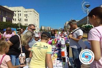 Акции - Итоги ярмарки на День Независимости Украины | Фонд Инна