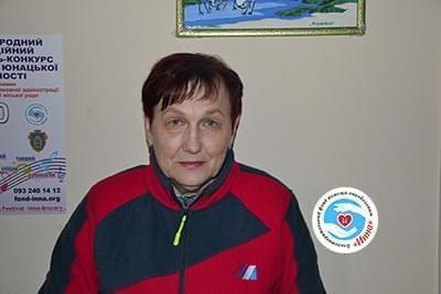 Їм потрібна допомога - Клименко Тетяна Анатоліївна | Фонд Інна