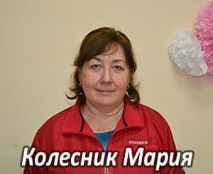 Им нужна помощь - Колесник  Мария Ивановна | Фонд Инна