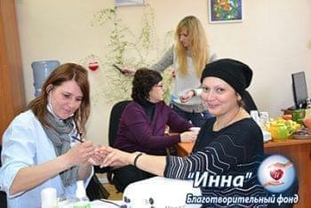 Галерея - Красота – залог здоровья! 07.03.2017 | Фонд Инна