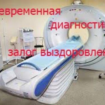 Новости - КТ ДЛЯ БРОВАРЧАН В ДЕКАБРЕ | Фонд Инна - Благотворительный фонд помощи онкобольным
