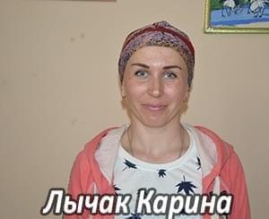 Новости - КТ для Лычак Карины | Фонд Инна