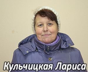 Їм потрібна допомога - Кульчицька Лариса Андріївна | Фонд Інна