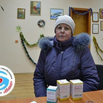 Новини - Ліки для Кульчицької Лариси | Фонд Інна - Благодійний фонд допомоги онкохворим