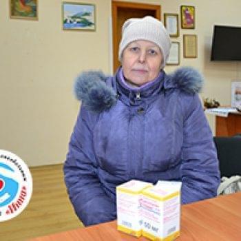 Новости - Лекарства для Ларисы Кульчицкой | Фонд Инна