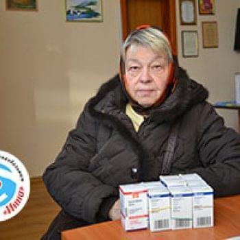 Новости - Лекарства для Людмилы Яроповецкой | Фонд Инна
