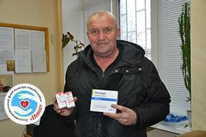 Новости - Лекарства для Макухина Владимира   Фонд Инна