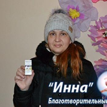 Новости - Лекарство для Егора Гороховского | Фонд Инна