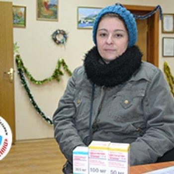 Новости - Лекарство для Екатерины Кириловой | Фонд Инна - Благотворительный фонд помощи онкобольным