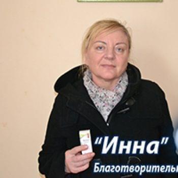 Новости - Лекарство для Людмилы Гранат | Фонд Инна - Благотворительный фонд помощи онкобольным