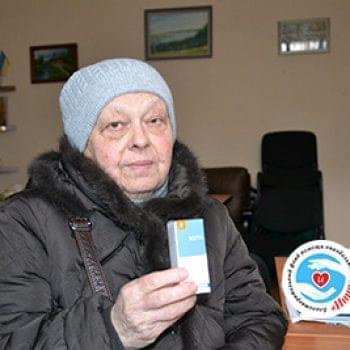 Новости - Лекарство для Людмилы Яроповецкой | Фонд Инна