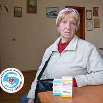 Новости - Лекарство для Раисы Севериной | Фонд Инна - Благотворительный фонд помощи онкобольным