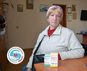 Новости - Лекарство для Раисы Севериной | Фонд Инна