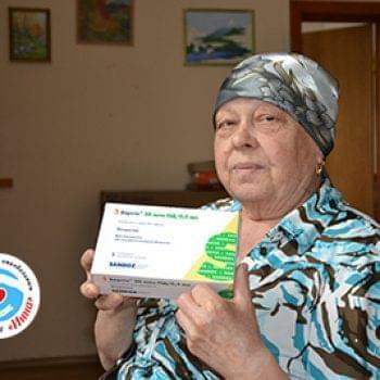 Новости - Лекарство для Яроповецкой Людмилы | Фонд Инна