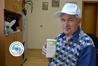 Новини - Ліки для Леоніда Сокирко   Фонд Інна