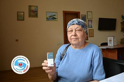 Новини - Ліки для Людмили Яроповецької | Фонд Інна